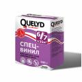 Quelyd СПЕЦ-ВИНИЛ специальный клей для тяжелых виниловых и текстильных обоев